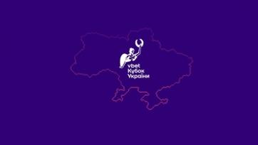 Состоялась жеребьевка 1/8 финала Кубка Украины