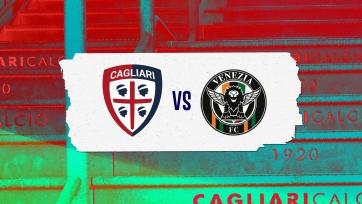 «Кальяри» – «Венеция». 01.10.2021. Где смотреть онлайн трансляцию матча
