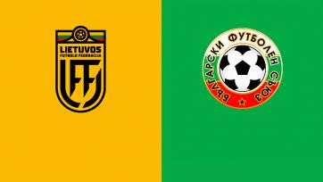 Литва - Болгария. 09.10.2021. Где смотреть онлайн трансляцию матча