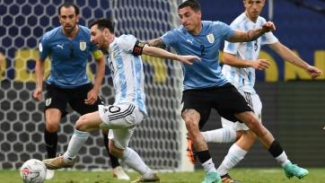 Аргентина - Уругвай. 11.10.2021. Где смотреть онлайн трансляцию матча