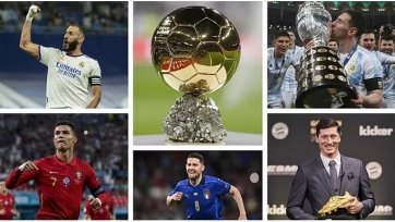 5 фаворитов в борьбе за «Золотой мяч»-2021. Кто из них лучше?
