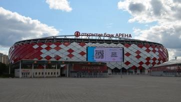 «Спартаку» разрешили провести ближайшие матчи при 30 процентах заполняемости стадиона