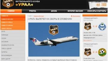 Пресс-служба «Карпат»: «Никаких спаррингов с российскими клубами быть не может, желаем «Уралу» не заблудиться в словенских горах»