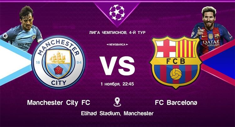 Канал футбол 1 в прямом эфире Wallpaper: Барселона смотреть онлайн на канале «МАТЧ