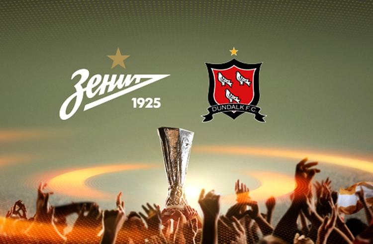 Канал футбол 1 в прямом эфире Wallpaper: Дандолк смотреть онлайн на канале «МАТЧ! Футбол 1