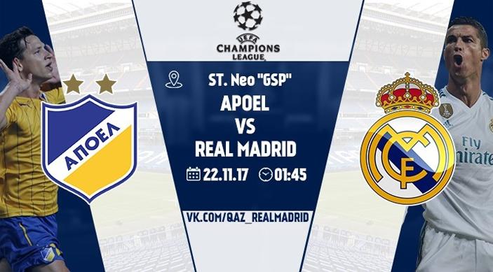 Канал футбол 1 в прямом эфире Wallpaper: Реал Мадрид смотреть онлайн футбол на канале «Матч