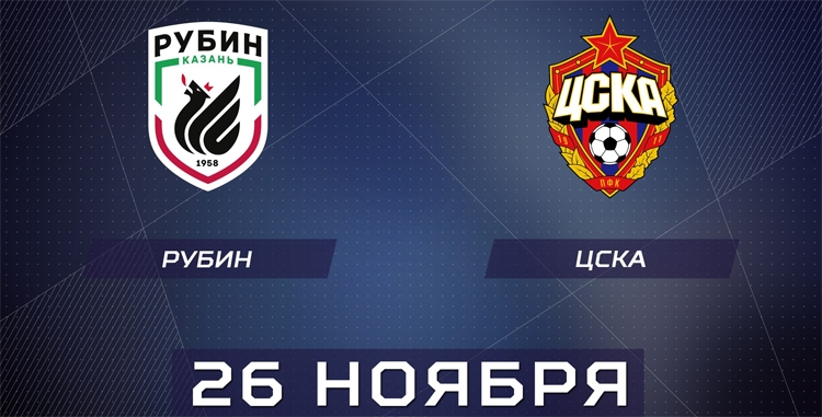 динамо челси трансляция Hd: ЦСКА смотреть онлайн футбол на канале «Матч ТВ» 26