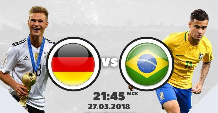 Экспертов матч бразилия на нидерланды прогноз