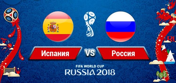 динамо челси трансляция Hd: Россия смотреть онлайн футбол на канале «Россия